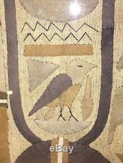 Vintage/Antique Egyptian Appliqué Handmade Textile Quilt Tapestry Framed